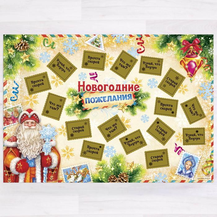 поздравление на бумаге с новым годом платья русском