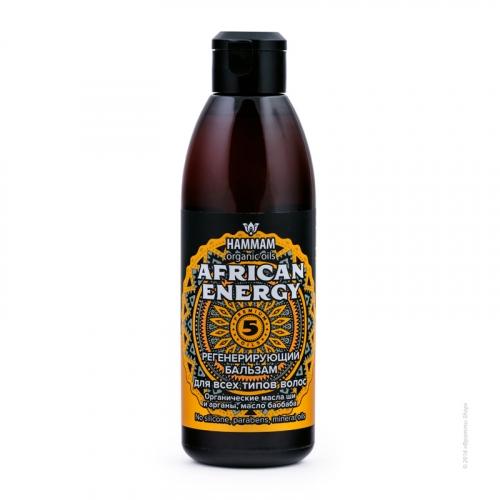 Регенерирующий бальзам African Energy для всех типов волос