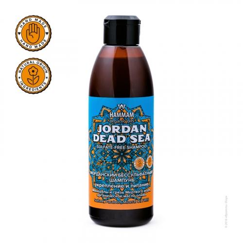 Иорданский бессульфатный шампунь Jordan Dead Sea укрепление и питание