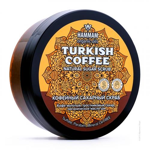 Турецкий натуральный кофейный сахарный скраб Turkish Coffee