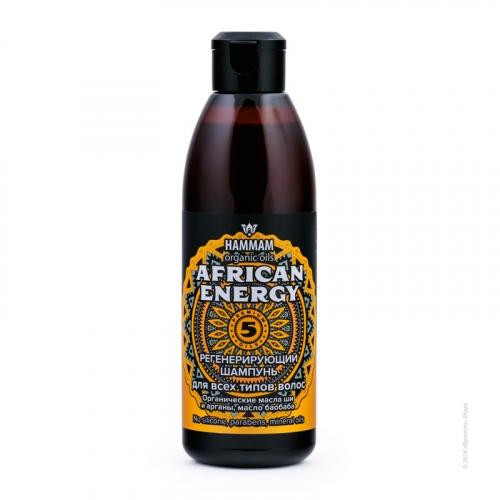 Регенерирующий шампунь African Energy для всех типов волос