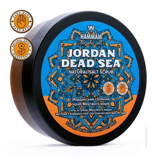 Иорданский натуральный соляной скраб Jordan Dead Sea