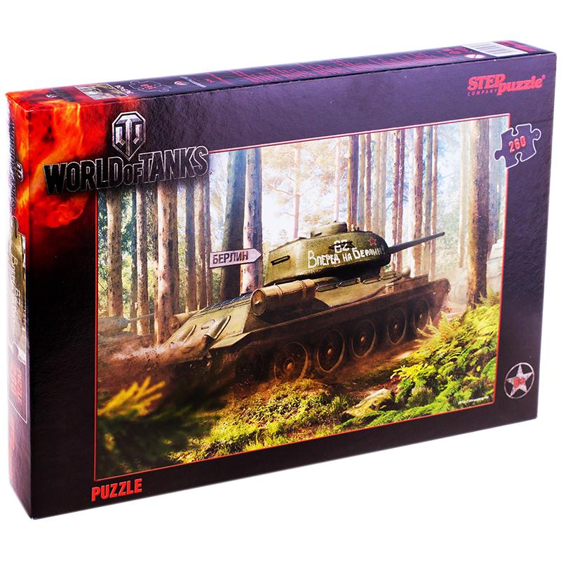 картинки пазлы танки лучи морозный