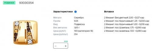 Snap_2018.08.12 16.04.27_040