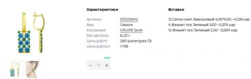 Snap_2018.08.12 16.20.21_091