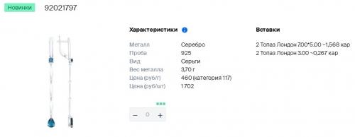 Snap_2018.08.12 16.13.29_070