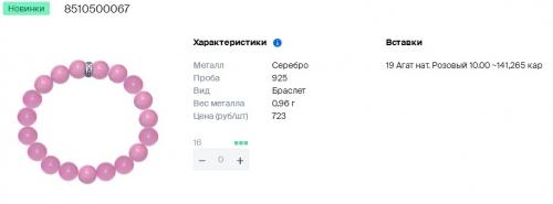 Snap_2018.08.12 16.10.54_061