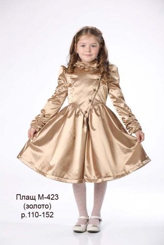 SALE   2650   Плащ М-423 золото