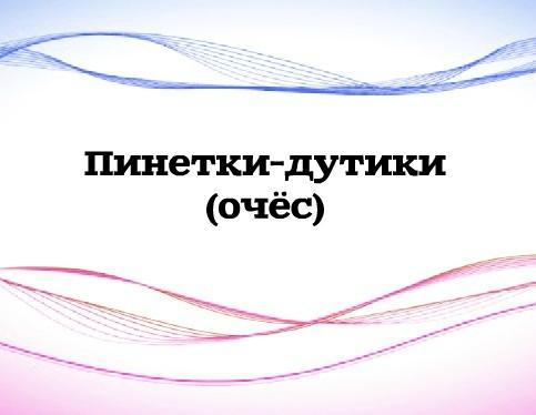 062-xRy1HoRNRzk