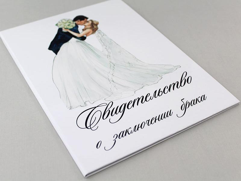 Твоя, открытки в день свадьбы жениху и невесте