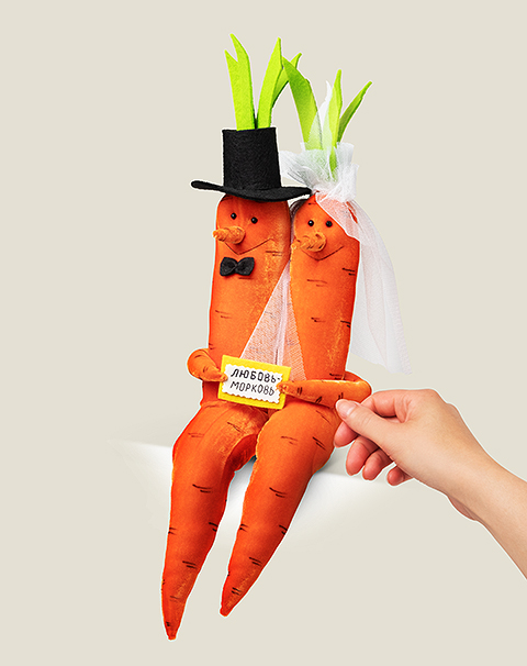 Картинки любовь-морковь, новым года