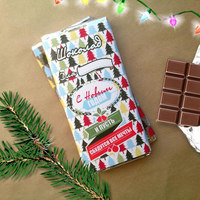 поздравление с новым годом шоколадка инстаграм