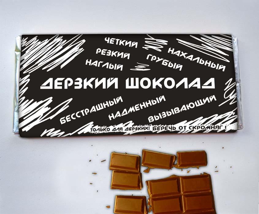 Картинки на денег и шоколадку ответ