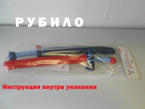 Базовый набор мечей М-65