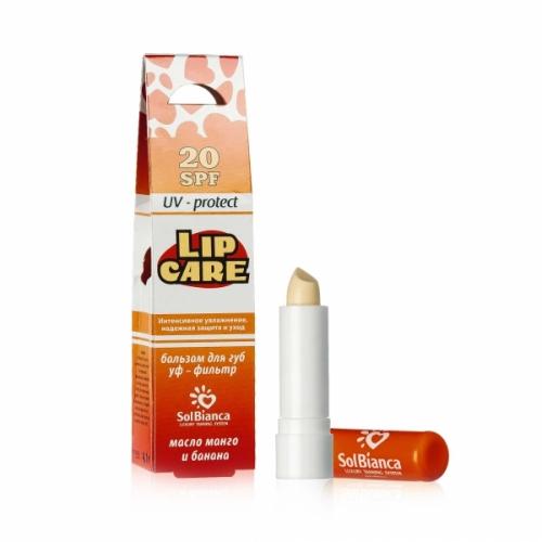 SolBianca Lip Care 4,1 гр
