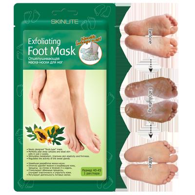 Отшелушивающая маска-носки для ног