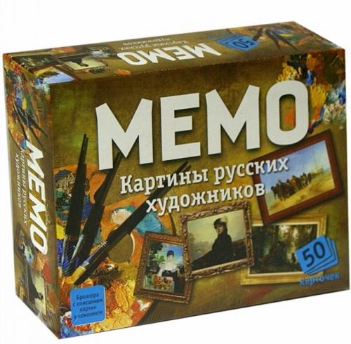 Мемо Картины русских художников арт.7206 (50 карточек) /48 от Игры Бэмби Артикул: 7206