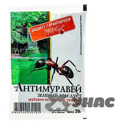 Антимуравей 20гр (МосАгро)  х200