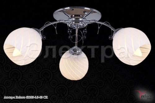 62205-6.3-03 CR светильник потолочный