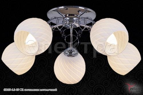 62205-6.3-05 CR светильник потолочный