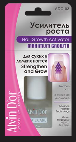 Усилитель роста ADC-03
