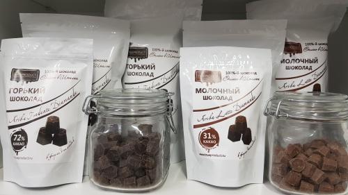 Шоколад молочный в диамандах