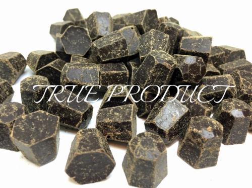 Шоколад горький 72% Ariba т.м. Master Martini в диамандах