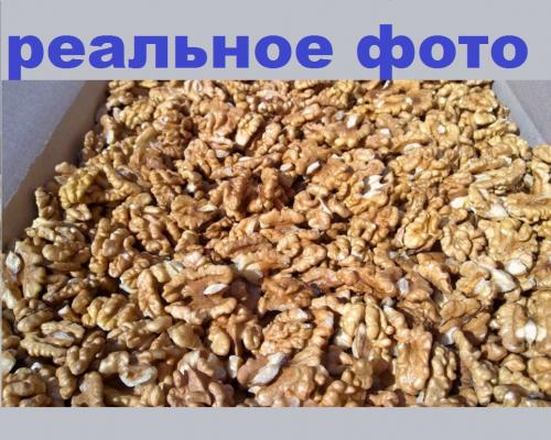 грецкий орех очищенный