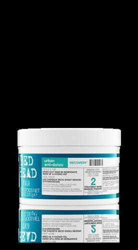 Urban Anti+dotes Recovery Маска для поврежденных волос уровень 2 объём 200 мл