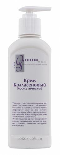 Крем Коллагеновый, 400мл