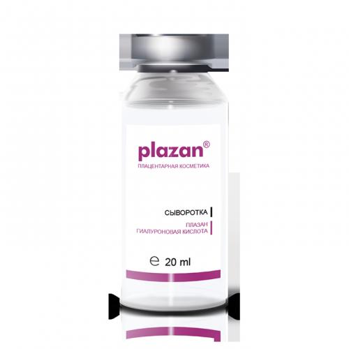 Сыворотка Гиалуроновая кислота, 20мл