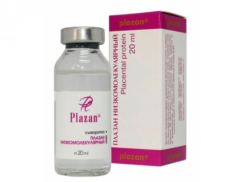 Сыворотка Плазан низкомолекулярный, 20мл