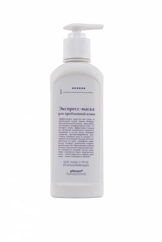 Маска-экспресс для Проблемной кожи (300мл)