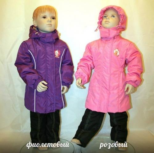 1031 розовый, фиолет
