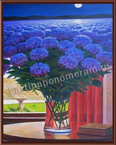 Синие цветы (поступление к 23 сентября)