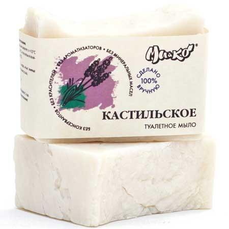 уалетное мыло Кастильское мыло