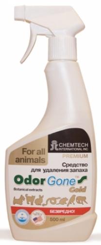OdorGone  Animal Gold 500 мл
