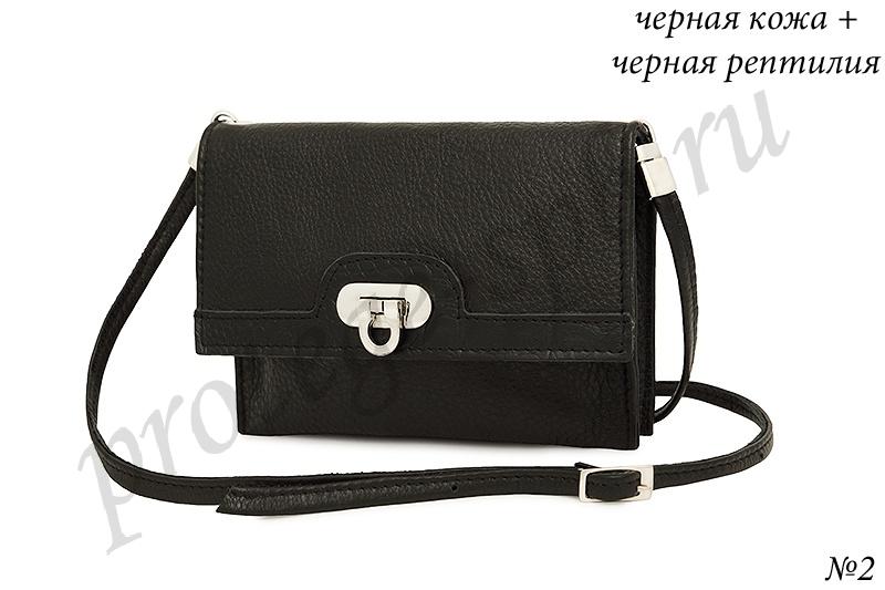 9ce760d7f051 сумка женская ц 82 чёрная рептилия кайман