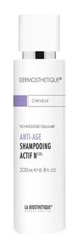 LA BIOSTHETIQUE HairCare D Шамп.клеточно-активный д/норм.волос Shampooing Actif N