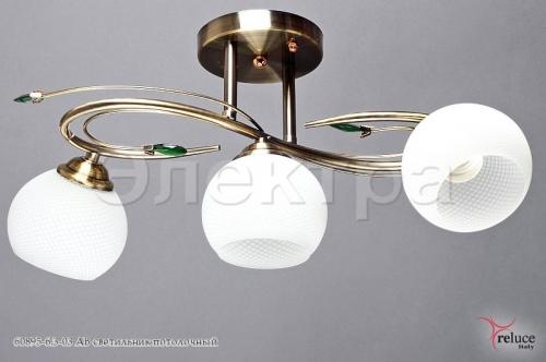 60895-6.3-03 AB светильник потолочный