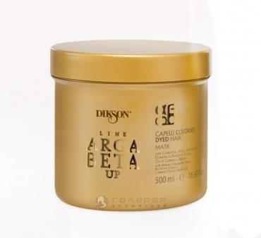 DIKSON. ARGABETA UP. Capelli Colorati / Maschera Маска для окрашенных волос с кератином