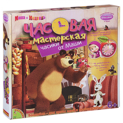 Набор для творчества Bondibon, Маша и медведь. Часики от Маши, арт.001
