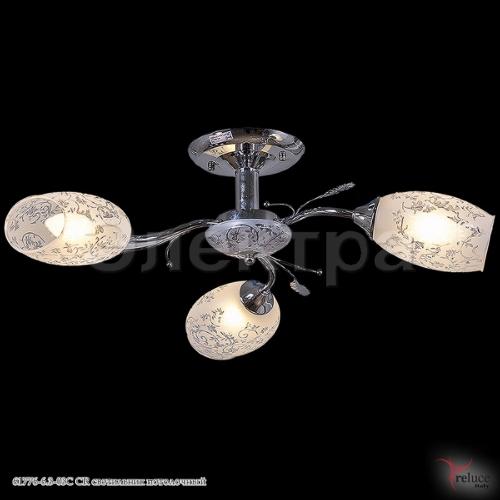 61776-6.3-03C CR светильник потолочный
