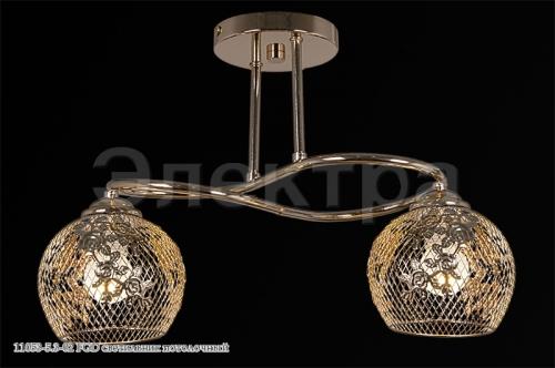 11053-5.3-02 FGD светильник потолочный