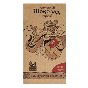Шоколад натуральный, ИНЖИР и ОТРУБИ, 100 гр