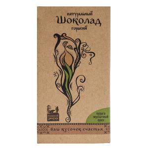 Шоколад натуральный, КУРАГА и МУСКАТНЫЙ ОРЕХ, 100 гр