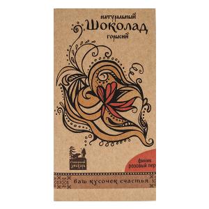 Шоколад натуральный, ФИНИК и РОЗОВЫЙ ПЕРЕЦ, 100 гр