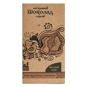 Шоколад натуральный, ФИСТАШКА и ИЗЮМ, 100 гр