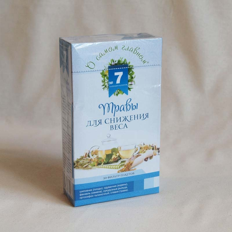 Для Похудения Чай Травы. Как похудеть с помощью трав? Травы для похудения сжигающие жир, слабительные, мочегонные, очищающие, снижающие аппетит, ускоряющие метаболизм: диета, чай, отвар, ванны — рецепты