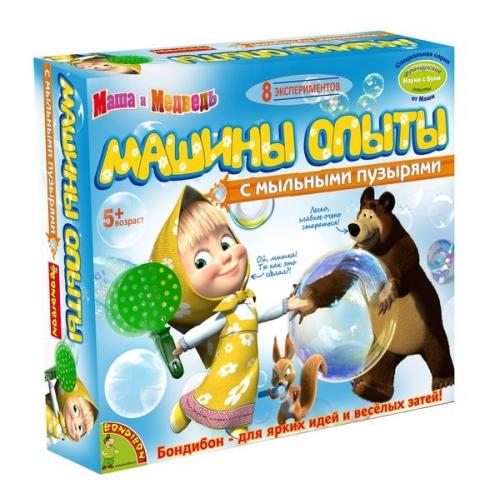 Французские опыты Науки с Буки Bondibon, Маша и медведь,Машины опыты с мыльн. пузырями